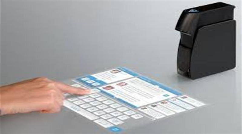 Virtual Touch Projector, a new product for your office