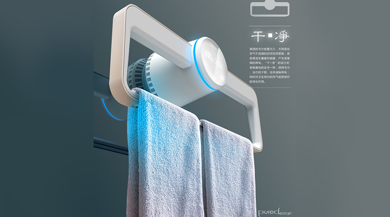 UV Towel Dryer